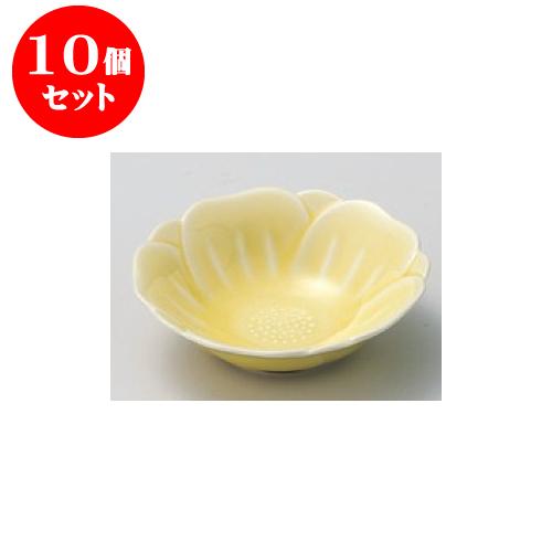 10個セット 松花堂 黄椿深皿 [11.2 x 3.2cm] 【料亭 旅館 和食器 飲食店 業務用】