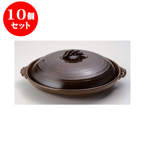 10個セット 陶板 灰釉蓋付陶板8号 [28 x 25.5 x 10cm 身4.3cm] 直火 【料亭 旅館 和食器 飲食店 業務用】