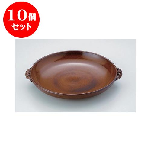 10個セット 陶板 灰釉陶板10号 [33.5 x 30.5 x 5cm] 直火 【料亭 旅館 和食器 飲食店 業務用】