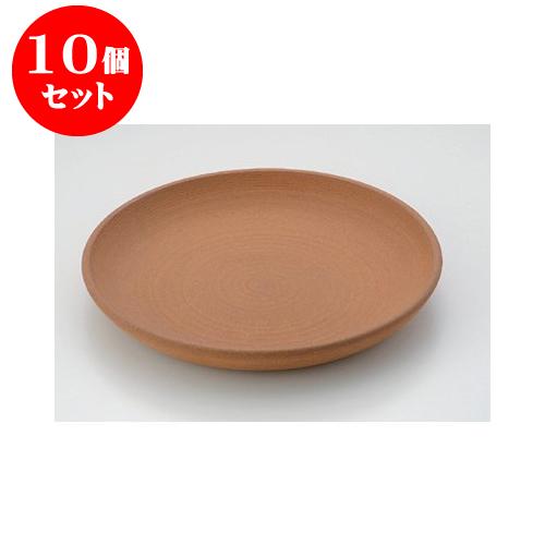 10個セット 陶板 ホーロク10号 [30 x 3cm] 直火 【料亭 旅館 和食器 飲食店 業務用】