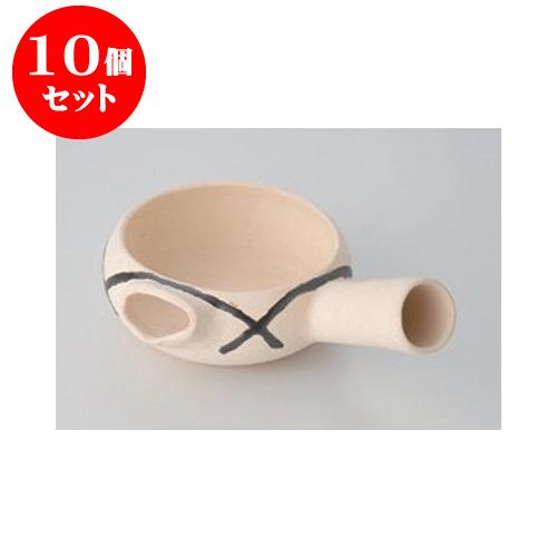 10個セット いりいり口付ほうじ器 カゴメ [14 x 22cm]耐熱 【料亭 旅館 和食器 飲食店 業務用】