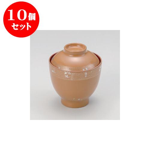 10個セット 小吹椀 白箔散 福型小吸椀 [8.3 x 9cm] 耐熱 木合・耐熱 【料亭 旅館 和食器 飲食店 業務用】