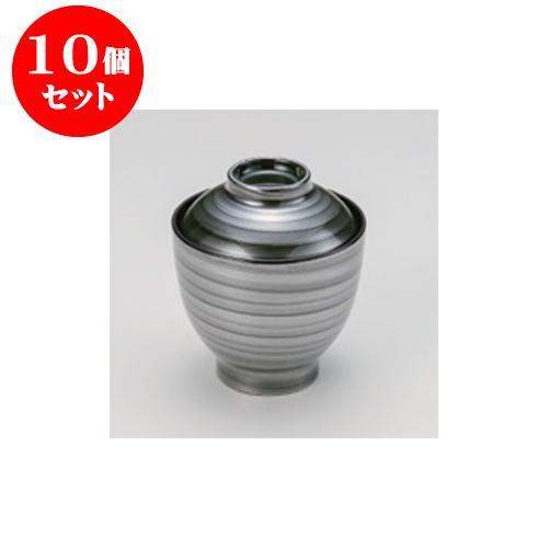 10個セット 小吹椀 緑銀渦 福型小吸椀 [8.3 x 9cm] 耐熱 木合・耐熱 【料亭 旅館 和食器 飲食店 業務用】