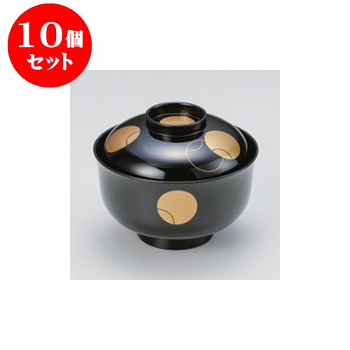 10個セット 吸物椀 壷々 3.8寸天平椀 [11.4 x 9.1cm] 耐熱 木合・耐熱 【料亭 旅館 和食器 飲食店 業務用】
