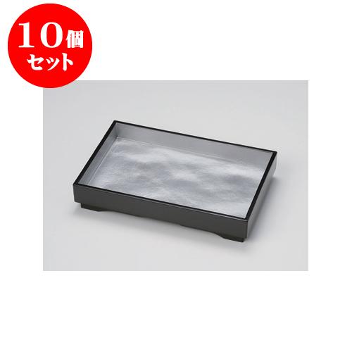 10個セット 盛皿 銀瑞雲 7寸長角盛器 [22 x 16.3 x 4.5cm]A・HC 【料亭 旅館 和食器 飲食店 業務用】