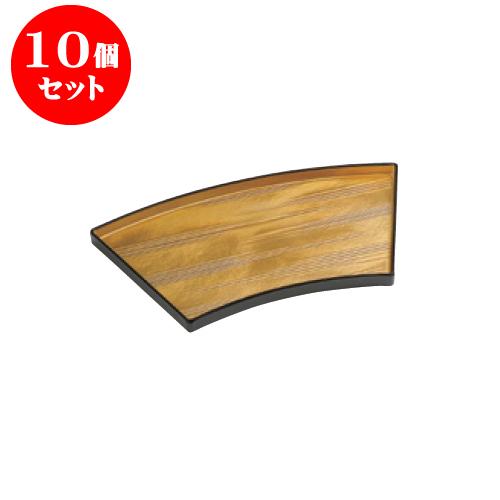 10個セット 盛皿 金瑞雲 扇面盛器 [29.2 x 16.7 x 1.9cm] 耐熱 木合・耐熱 【料亭 旅館 和食器 飲食店 業務用】