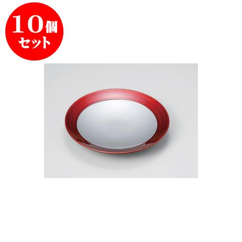 10個セット 盛皿 ワイン帯銀地 7.5寸葵丸皿 [21.7 x 2.9cm]A・SH 【料亭 旅館 和食器 飲食店 業務用】