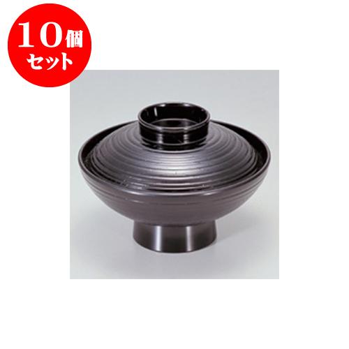 10個セット 小吸碗 [A]4.5寸小槌ケヤキ吸椀 黒 [12.8 x 9cm] 【料亭 旅館 和食器 飲食店 業務用】