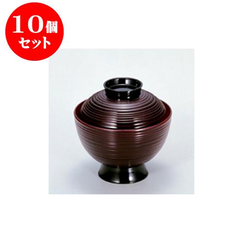 10個セット 小吸碗 [TA]3.8寸千筋小吸椀 溜内朱 [10.3 x 10.4cm] 【料亭 旅館 和食器 飲食店 業務用】