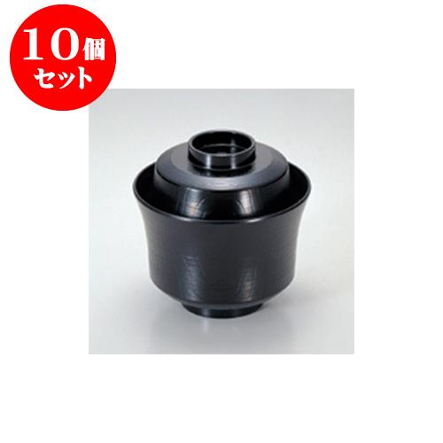 10個セット 小吸碗 [TA]3.1寸京型木目椀 黒 [9.6 x 9.4cm] 【料亭 旅館 和食器 飲食店 業務用】