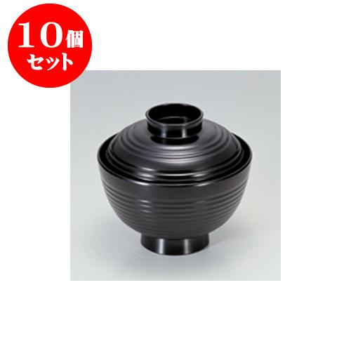 10個セット 小吸碗 [TA]3.7寸荒筋椀 黒 [11.1 x 9.9cm] 【料亭 旅館 和食器 飲食店 業務用】