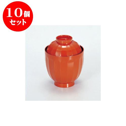 10個セット 小吸碗 [TM]菊形箸洗椀 朱内黒 [7.6 x 9.7cm] 【料亭 旅館 和食器 飲食店 業務用】