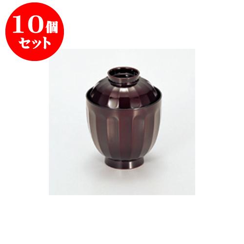 10個セット 小吸碗 [TM]菊形箸洗椀 溜 [7.6 x 9.7cm] 【料亭 旅館 和食器 飲食店 業務用】