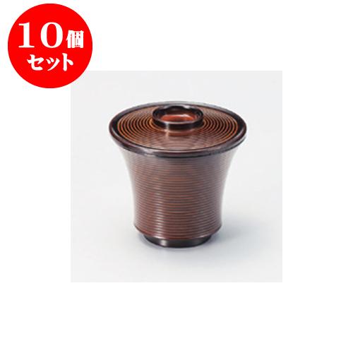 10個セット 小吸碗 [TA]鼓型小吸椀 漆調朱合春慶 [8.5 x 8.4cm] 【料亭 旅館 和食器 飲食店 業務用】
