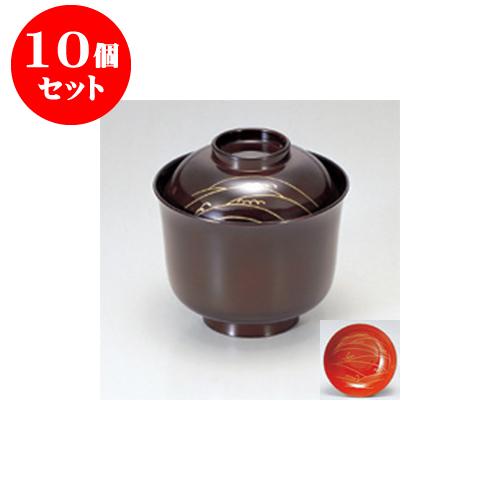 10個セット 小吸碗 [TM]3寸羽反小吸椀 溜波見返付 [8.8 x 8.7cm] 【料亭 旅館 和食器 飲食店 業務用】
