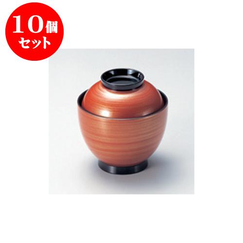 10個セット 小吸碗 [TM]3寸玉子椀 朱こがね [9.4 x 9.7cm] 【料亭 旅館 和食器 飲食店 業務用】