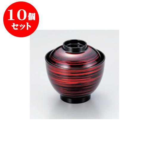 10個セット 小吸碗 [TA]3.1寸玉子椀 朱流線 [9.2 x 9cm] 【料亭 旅館 和食器 飲食店 業務用】