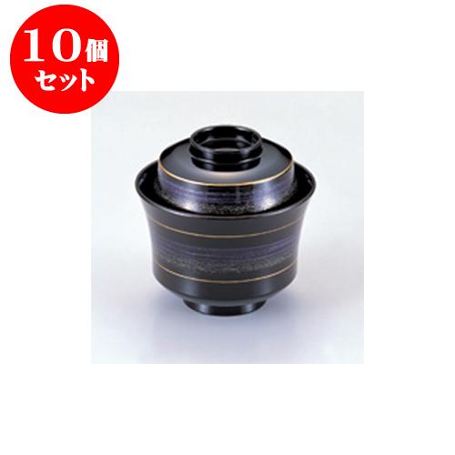 10個セット 小吸碗 [TM]3.1寸京型吸椀 黒紫銀かすり [9.5 x 9.5cm] 【料亭 旅館 和食器 飲食店 業務用】