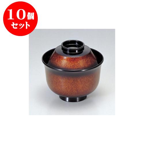 10個セット 小吸碗 [TM]富士羽反小吸椀 アクアブラウン [9.9 x 9.3cm] 【料亭 旅館 和食器 飲食店 業務用】