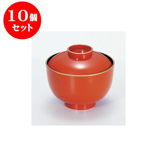 10個セット 小吸碗 [TA]3.4寸弥生吸椀 朱天金 [10.2 x 8.5cm] 【料亭 旅館 和食器 飲食店 業務用】