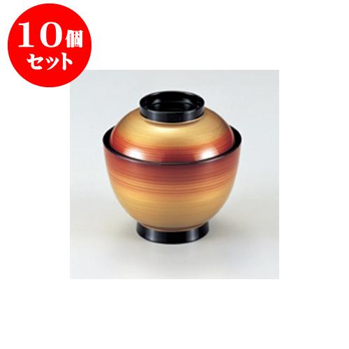 10個セット 小吸碗 [TA]3.5寸玉子椀 金かすみ [10.1 x 10.3cm] 【料亭 旅館 和食器 飲食店 業務用】