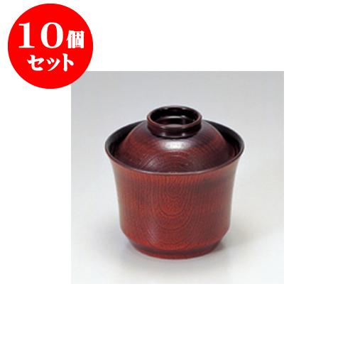 10個セット 小吸碗 [TA]3寸富士小吸椀 栃 [9.1 x 9cm] 【料亭 旅館 和食器 飲食店 業務用】