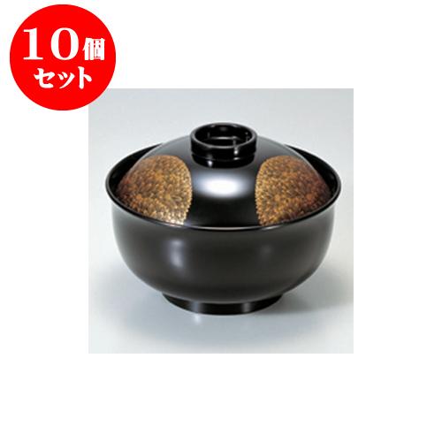 10個セット 煮物椀 [TA]4.5寸リリー椀 黒輪菊 [13.5 x 9.4cm] 【料亭 旅館 和食器 飲食店 業務用】