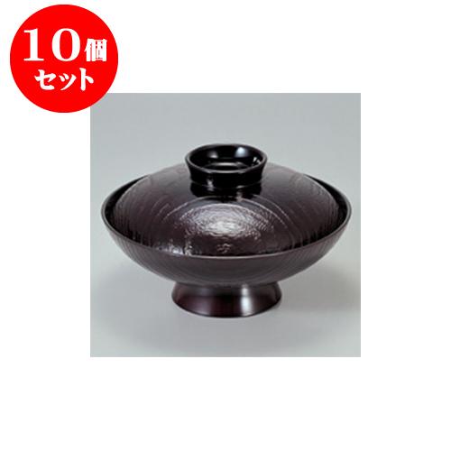 10個セット 煮物椀 [TA]5.5寸小槌木目椀 溜 [16.7 x 10.1cm] 【料亭 旅館 和食器 飲食店 業務用】