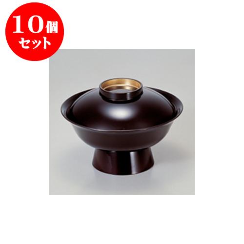10個セット 煮物椀 [A]7寸大名型丼椀 溜つば金 [19.6 x 13cm] 【料亭 旅館 和食器 飲食店 業務用】