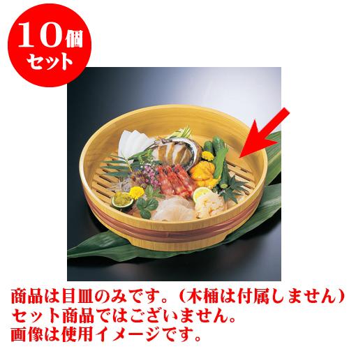 10個セット 松花堂 [A.P]26.7D目皿 [26.7 x 0.6cm] 【料亭 旅館 和食器 飲食店 業務用】