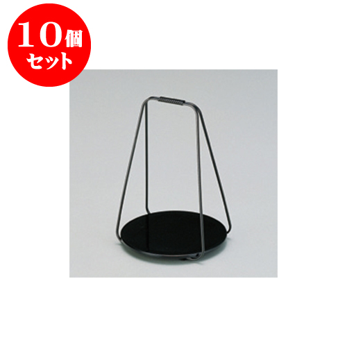 10個セット 盛器 [A]飛鳥丸手提盛器 黒 [17.5 x 16 x 22.5cm] 【料亭 旅館 和食器 飲食店 業務用】