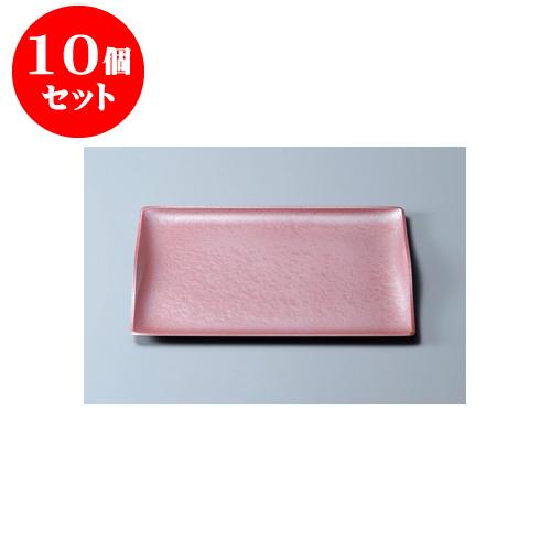 10個セット 盆 [A]スカイトレー ピンク雲流 尺1寸 [33.9 x 22.5 x 2.1cm] 【料亭 旅館 和食器 飲食店 業務用】