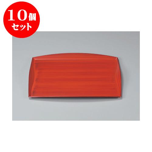 10個セット 盆 [A]おもてなし盆 赤茶刷毛目 尺5寸[ノンスリップ加工] [46.2 x 34 x 2.8cm] 【料亭 旅館 和食器 飲食店 業務用】