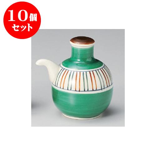 10個セット カスター グリーン巻汁次(大) [210cc] 【和食器 料亭 旅館 飲食店 業務用】