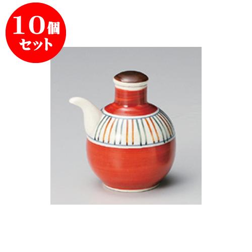 10個セット カスター 赤巻汁次(小) [160cc] 【和食器 料亭 旅館 飲食店 業務用】