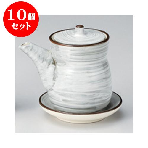 10個セット カスター 刷毛目受皿付汁次(大) [210cc] 【和食器 料亭 旅館 飲食店 業務用】