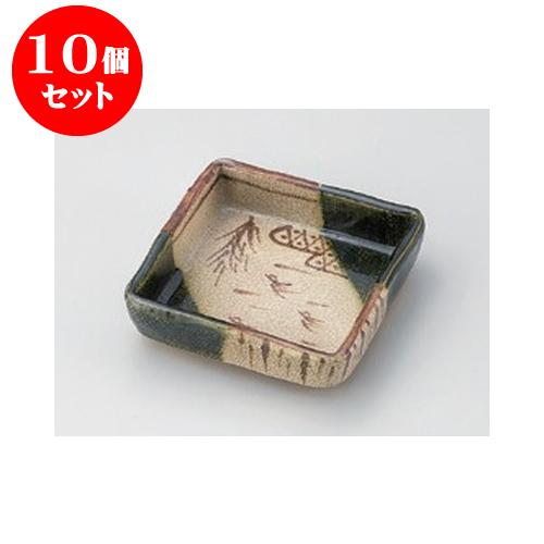 10個セット 松花堂 織部角鉢 [11.5 x 11.5 x 3.3cm] 土物 手造り 【和食器 料亭 旅館 飲食店 業務用】