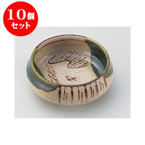10個セット 松花堂 織部丸鉢 [11.5 x 3.8cm] 土物 手造り 【和食器 料亭 旅館 飲食店 業務用】