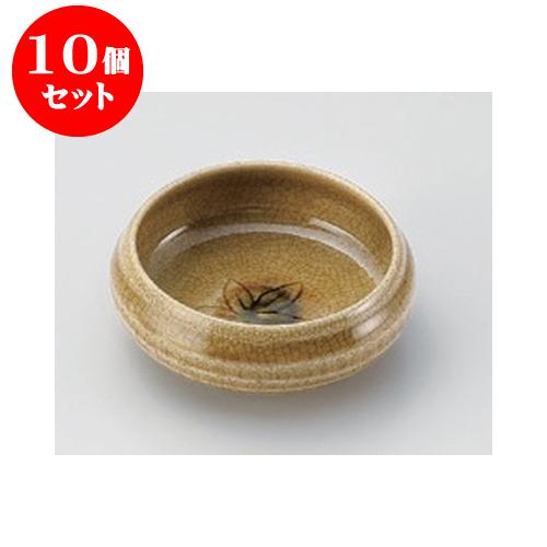 10個セット 松花堂 黄瀬戸丸鉢 [11.5 x 3.8cm] 土物 手造り 【和食器 料亭 旅館 飲食店 業務用】