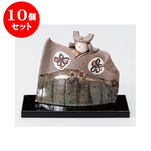 10個セット 縁起の福飾り たたら武者人形 黒塗板付 [10cm] 【インテリア 縁起物】