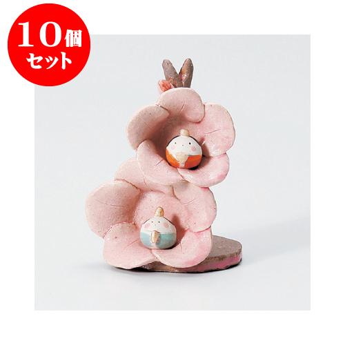 10個セット 縁起の福飾り 鯉と若武者 黒塗板付 [鯉4.7cm 武者4.0cm] 【インテリア 縁起物】