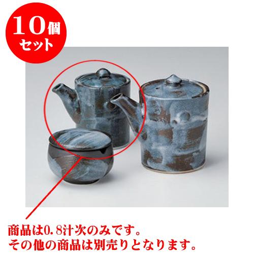 10個セット カスター 鼠志野0.8汁次 [6 x 7cm 150cc] 土物 【和食器 料亭 旅館 飲食店 業務用】