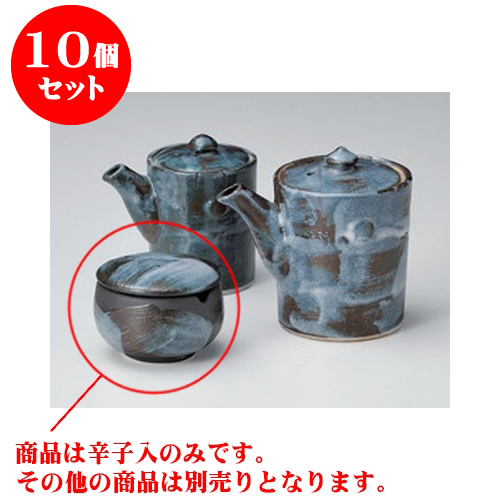 10個セット カスター 鼠志野辛子入 [6.7 x 4.2cm] 土物 【和食器 料亭 旅館 飲食店 業務用】