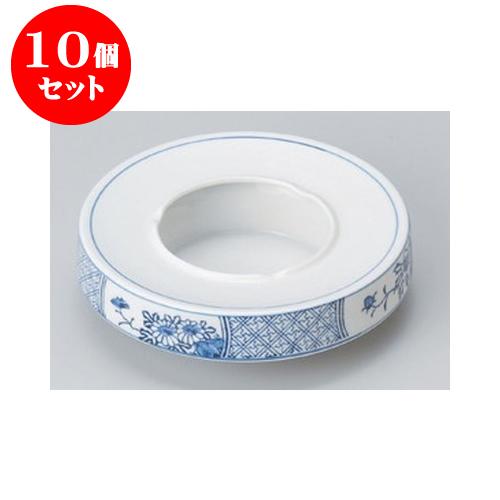 10個セット 灰皿 四君子4.5灰皿 [13.5 x 3.8cm] 【和食器 料亭 旅館 飲食店 業務用】