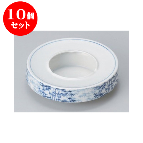 10個セット 灰皿 竹林4.5灰皿 [13.5 x 3.8cm] 【和食器 料亭 旅館 飲食店 業務用】