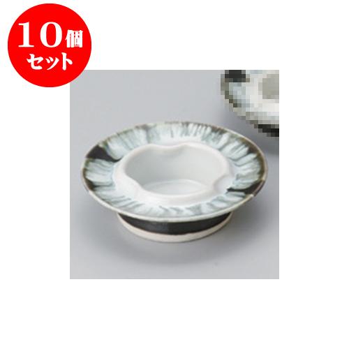 10個セット 灰皿 ウノフ4.0灰皿 [12.5 x 3.5cm] 【和食器 料亭 旅館 飲食店 業務用】