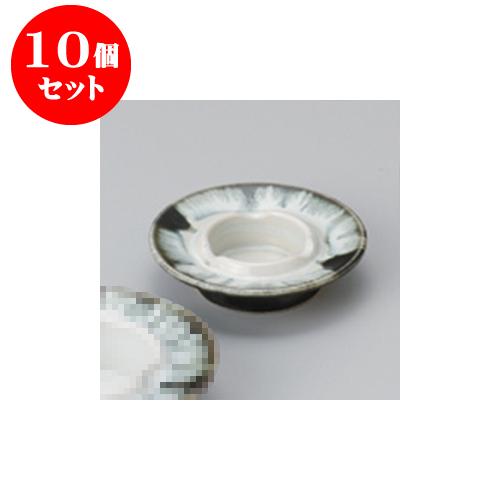 10個セット 灰皿 ウノフ3.5灰皿 [10.5 x 3cm] 【和食器 料亭 旅館 飲食店 業務用】