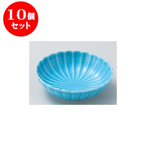 10個セット 松花堂 トルコ菊型平鉢 [11 x 3.5cm] 【和食器 料亭 旅館 飲食店 業務用】