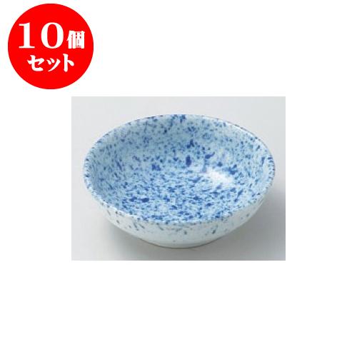 10個セット 松花堂 吹墨丸鉢 [11 x 3.5cm] 【和食器 料亭 旅館 飲食店 業務用】