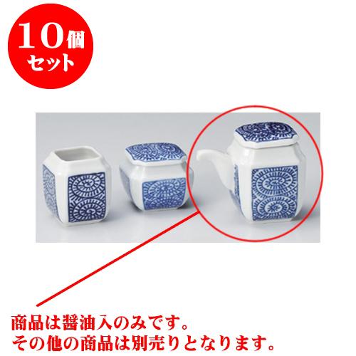 10個セット カスター タコ唐草正油入(皿付) [5.6 x 7.4cm 100cc] 【和食器 料亭 旅館 飲食店 業務用】
